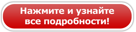 http://kredit-pomoch.3dn.ru/img/uznai_podrobnee.png